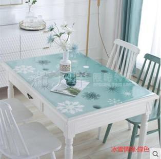 PVC桌布防水防燙防油免洗茶幾墊子透明軟塑料玻璃餐桌墊台布厚家