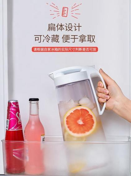 日本Asvel冷水壺 塑料家用密封涼水壺大容量耐高溫冰箱水壺涼水杯