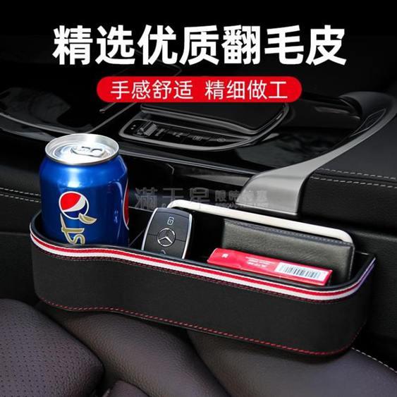 汽車用品大全車載置物盒座椅夾縫儲物盒車內裝飾縫隙收納必備神器