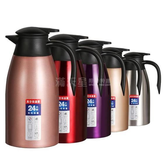 304不銹鋼內膽保溫水壺家用大容量熱水瓶暖水壺學生宿舍便攜開水