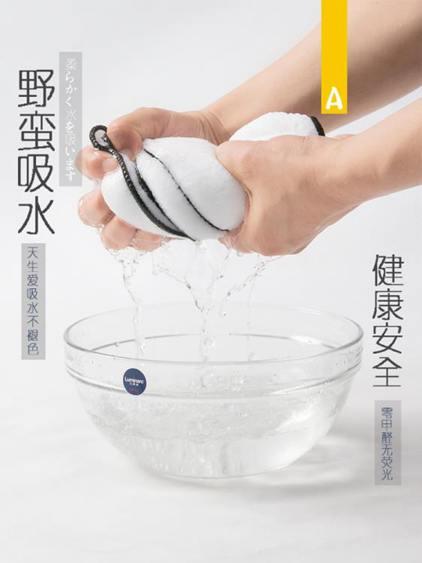 Aokee日本成人家用浴巾男女大毛巾兒童比純棉吸水不掉毛速幹裹巾
