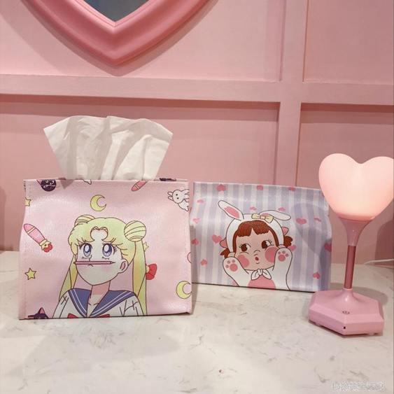 少女心放映室 PU皮可愛卡通桌面紙巾套 家用抽紙盒 美少女紙巾盒