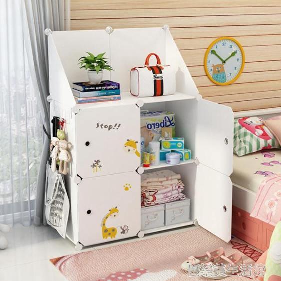 【618購物狂歡節】迷你多格子儲物收納櫃子多功能簡易布衣櫃塑料省空間組裝小型衣櫥