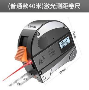 測量神器 科麥斯紅外線激光測距儀卷尺測量儀工具高精度手持電子尺量房神器