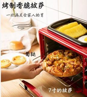 烤土司機 西迪三明治早餐機多功能四合一面包片家用小型迷你多士爐土司烤機 2