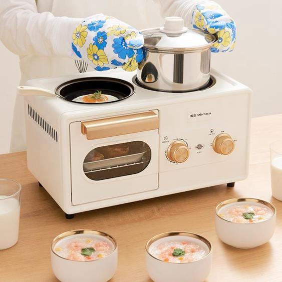 烤土司機 多功能早餐機四合一烤面包機家用烤土司多士爐小型