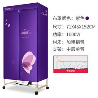 乾衣機 天駿干衣機家用小型暖風衣服烘干機速干衣烘衣機風干機哄衣烘衣櫃
