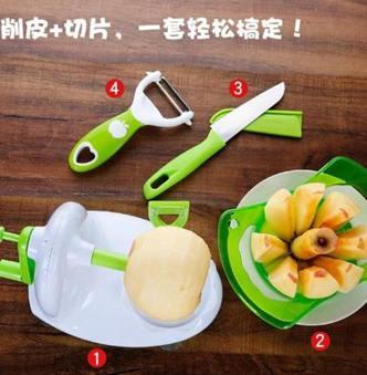 【618購物狂歡節】削皮機 削皮刀削蘋果剝皮神器多功能手動削皮機家用刮皮刀水果刨刀去皮