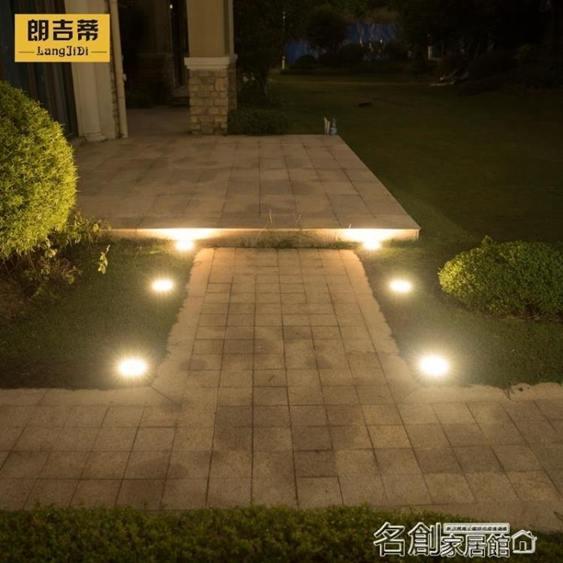 太陽能燈戶外地埋燈地插燈LED室外花園燈嵌入式草坪燈射燈