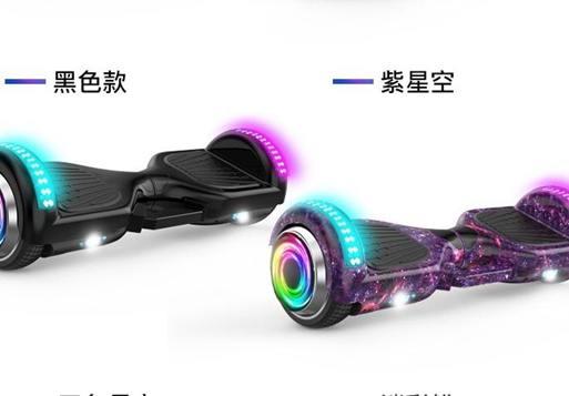 平衡車 雙輪智慧電動車兒童8-12小孩代步車越野成年學生兩輪成人自平衡車
