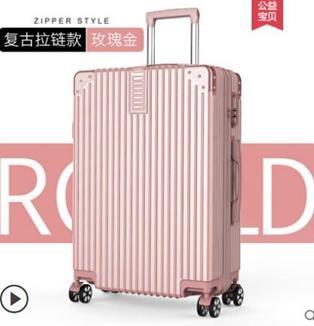 行李箱 行李箱網紅ins24學生萬向輪旅行箱20寸小型男女潮密碼皮箱拉桿箱