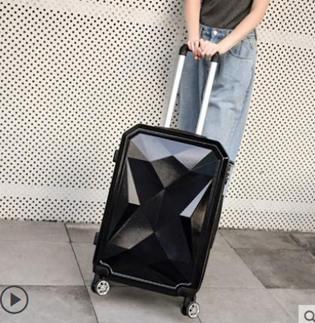 行李箱 密碼箱韓版行李箱女拉桿箱子個性旅行箱男皮箱子母箱20寸24寸28寸