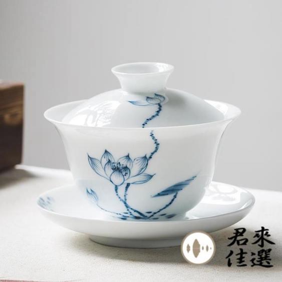 功夫茶具中式蓋碗單個手繪三才蓋碗茶杯白瓷青花瓷陶瓷