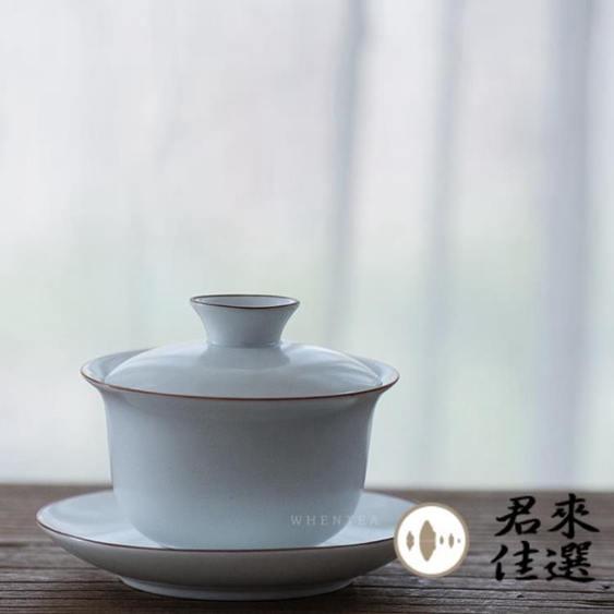 功夫茶具蓋碗 脂白蓋碗三才杯茶碗薄胎白瓷 無光釉甜白