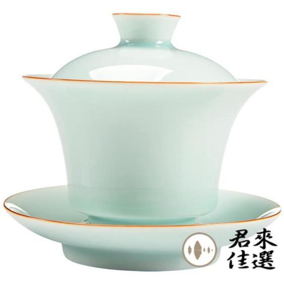 茶具蓋碗功夫茶具 脂白陶瓷茶碗三才碗敬茶碗泡茶杯