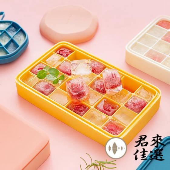 【2個裝】硅膠製冰模具冰塊模具冰格凍冰塊盒帶蓋自制冰球神器