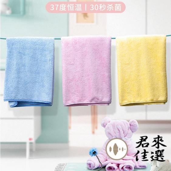吸水不掉毛兒童浴巾兒童寶寶裹巾親膚大毛巾 帶扣