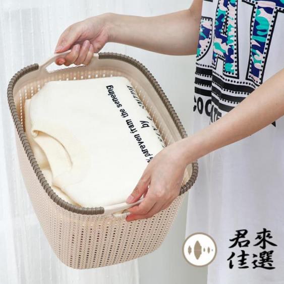 中號髒衣籃髒衣服收納筐髒衣簍洗衣籃婁裝放衣物的籃子