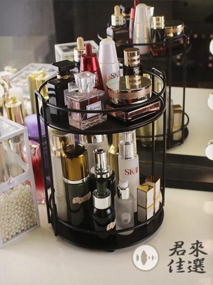 超好用旋轉的收納架網首飾托盤桌面化妝品整理盒浴室架