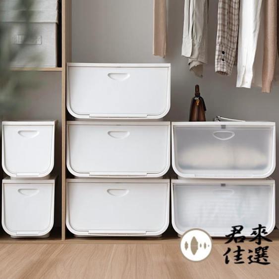 1個衣物收納箱儲物箱側開玩具整理箱零食收納盒