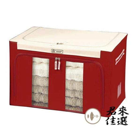 淘貨市集 68L裝衣服收納箱折疊鋼架衣物棉被整理箱盒布藝家用