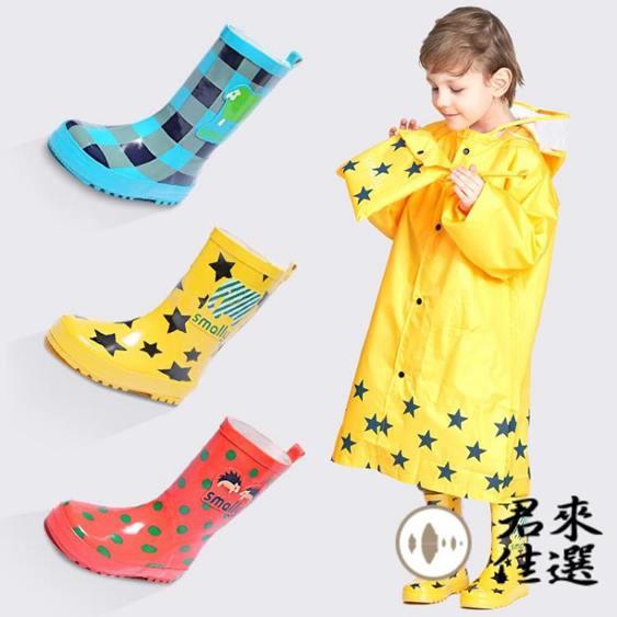 兒童雨鞋寶寶雨靴男女童防滑橡膠防水中童水鞋