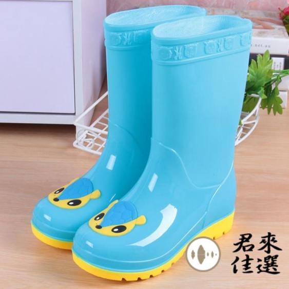 高筒水靴兒童雨鞋男女童寶寶雨靴水鞋防滑中筒