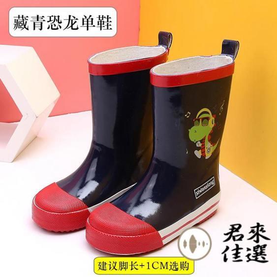 兒童雨鞋男女童小動物雨靴防滑水鞋中大童套鞋防水水靴