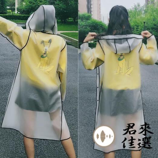 長寬雨衣成人雨披女全身連體透明雨衣