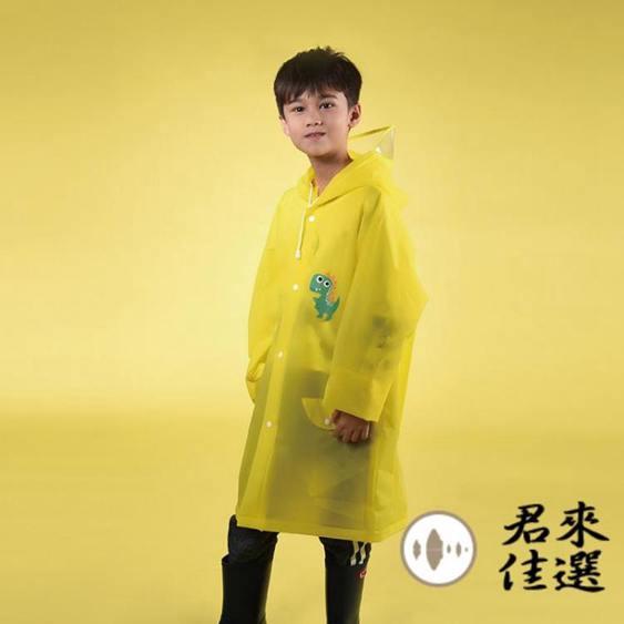 【618購物狂歡節】中大童帶書包位兒童雨衣男女童長款雨衣小孩雨衣