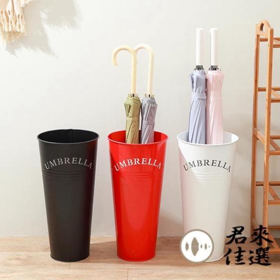 歐式鐵藝雨傘桶家用家居辦公雨傘架雨傘收納桶
