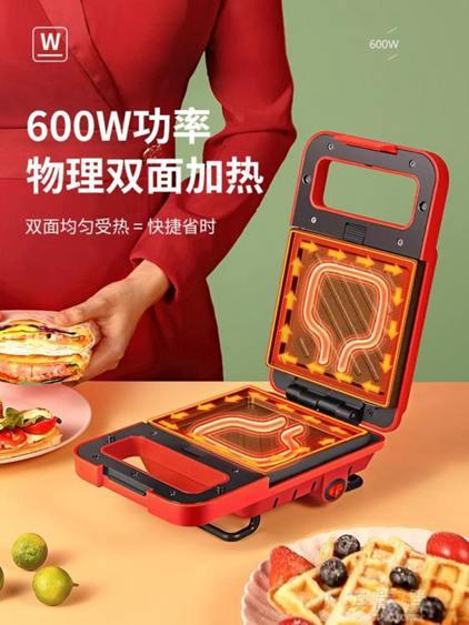 韓國現代三明治早餐機家用輕食機面包機吐司壓烤機多功能華夫餅機