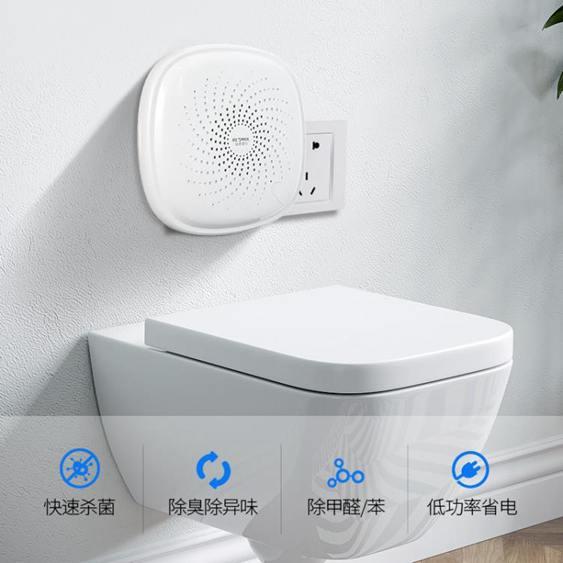 消毒機空氣凈化器家用異味衛生間廁所除臭殺菌消毒寵物