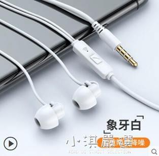 睡眠耳機入耳式睡覺專用側睡不壓耳隔音降噪防噪音睡覺帶的耳機