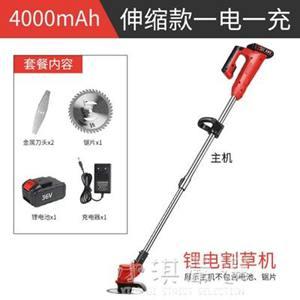 手提電動割草機鋰電輕便家用小型打草機除草機草坪剪草充電式