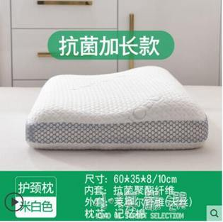 枕頭單人護頸椎助睡眠睡覺專用修復枕學生宿舍記憶棉枕芯枕頭