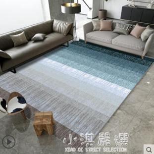 北歐風現代簡約地毯客廳沙發茶几地墊灰色臥室房間大面積家用免洗