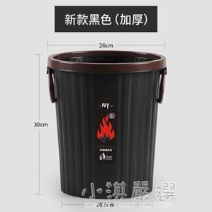 垃圾桶家用客廳創意臥室廚房辦公室餐廳分類拉圾桶筐筒無蓋大號黑
