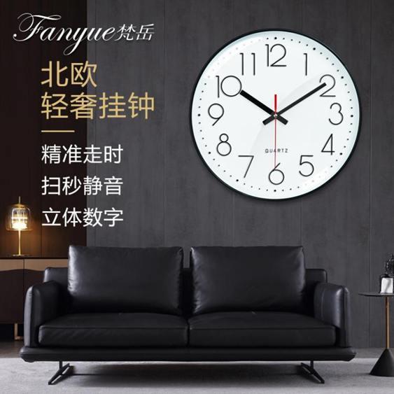 掛鐘客廳北歐鐘錶時尚石英鐘靜音家用掛墻時鐘現代簡約大氣掛錶