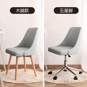 椅子靠背學生學習電腦椅家用寫字書桌椅轉椅臥室舒適辦公簡約凳子