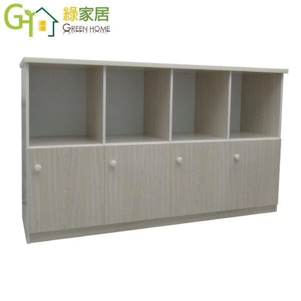 【綠家居】娜莎環保5.5尺塑鋼四門書櫃收納櫃(5色可選)