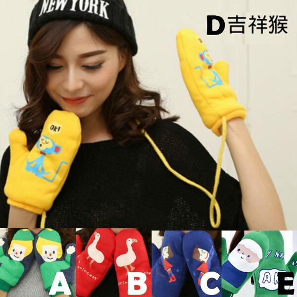PS Mall 加厚加絨雙層保暖可愛卡通印膠手套【J554】 - 限時優惠好康折扣