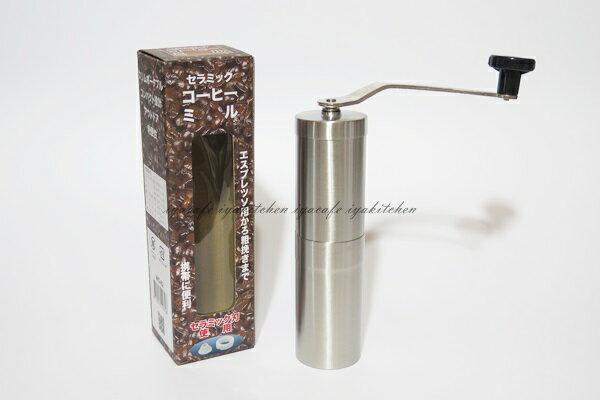 《愛鴨咖啡》Welead 不銹鋼手搖磨豆機 非Porlex Iwaki 贈清潔毛刷一支(大)30g