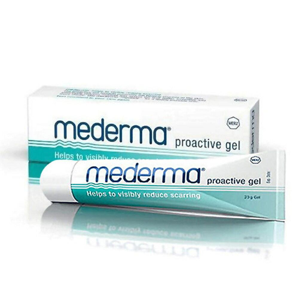 德國進口  新美德凝膠 Mederma (20g)