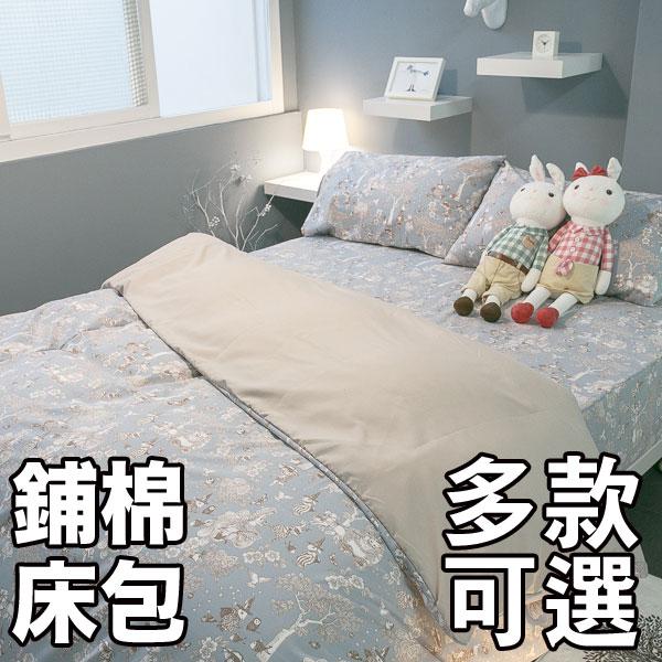 北歐風 單人鋪棉 床包2件組 舒適春夏磨毛布 台灣製造 9