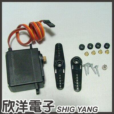 ※ 欣洋電子 ※ MG-995 伺服馬達 (1057A) /實驗室、學生模組、電子材料、電子工程、適用Arduino