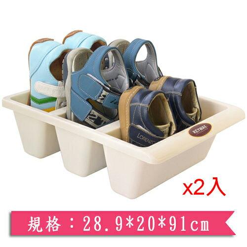 ★2件超值組★KEYWAY 三格立式鞋盒 P5-0046【愛買】