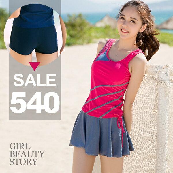 SISI【S8003】鄰家女孩撞色三件式無袖上衣+短褲+短裙泳裝溫泉沙灘裙游泳衣