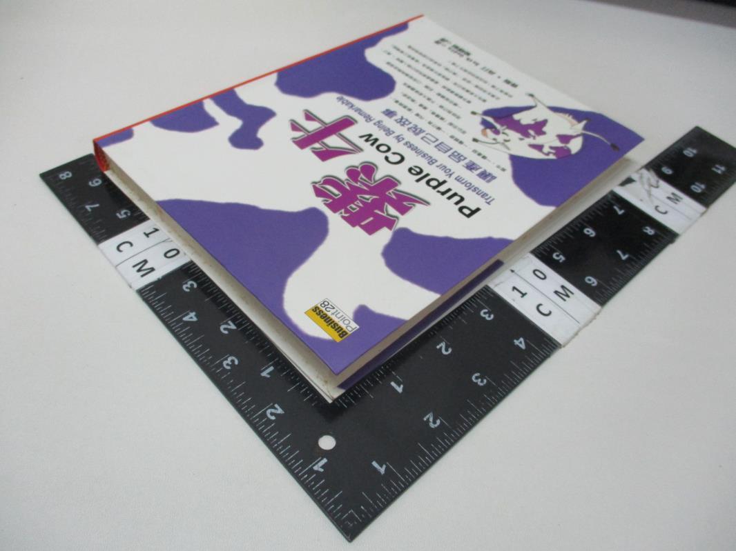【書寶二手書T1/行銷_HSS】紫牛-讓產品自己說故事_賽斯‧高汀