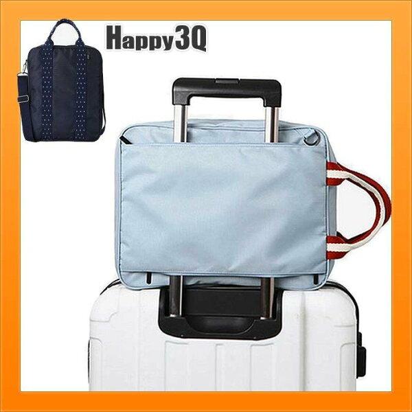 收納袋旅遊包收納包出國整理隔層手提包後背包雙肩包斜背包-灰藍【AAA2626】